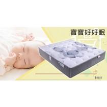 BS75C寶寶好好眠